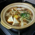 Photos: 6月にまさかの土鍋でみそ煮...