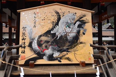 下鴨神社の大絵馬