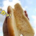 写真: サラダパン2