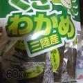 写真: 昨日久しぶりに食べた茎ワカ...