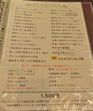 CIMG0566
