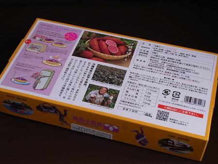 RIMG0283