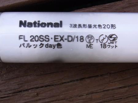 RIMG0503