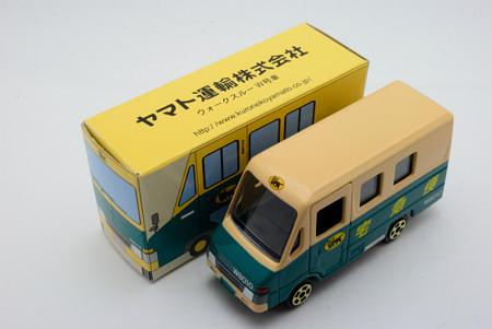 ヤマト運輸_ウォークスルーW号車_003