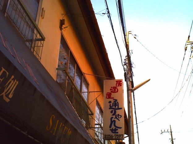 Photos: 013