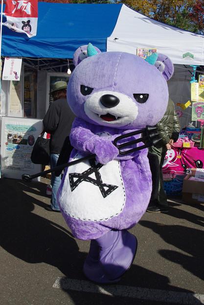 アックマ(札幌市)