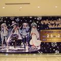 雪ミク2014(イベント会場)