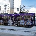 雪ミク電車(第4期)(2)
