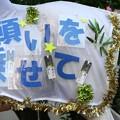 川崎競馬の誘導馬07月開催 七夕飾りVer-120702-03-large