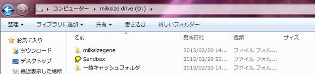 ハードディスク構成1