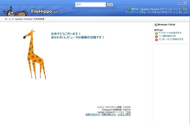 filehippo5