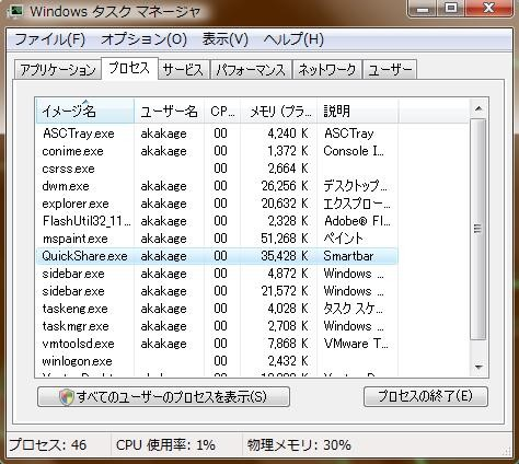adware3
