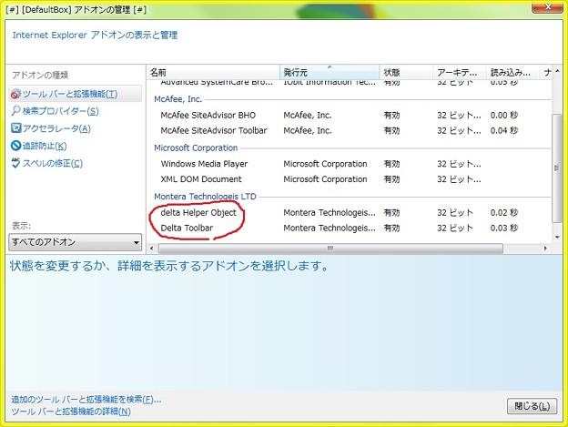 delta toolbar4