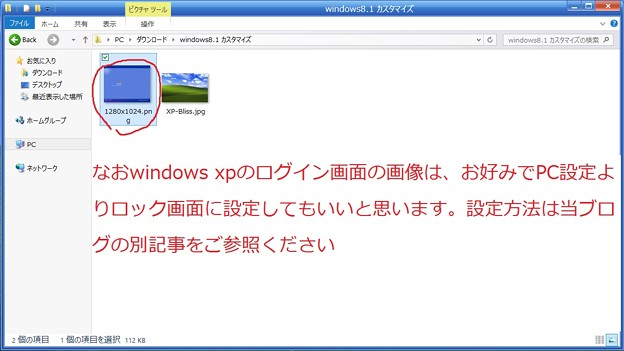 windows8.1 for XP style8