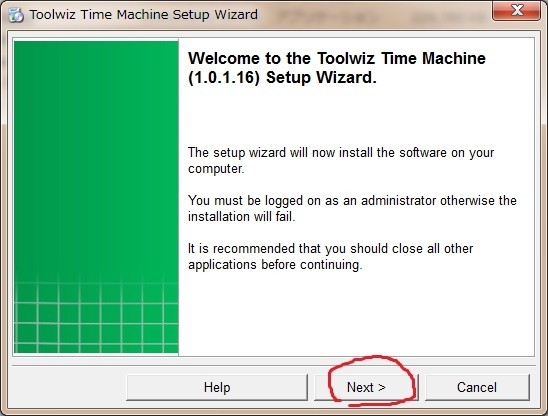 Toolwiz Time Machine0