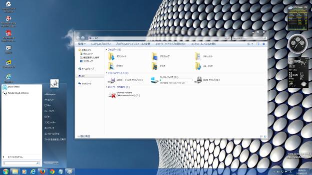 写真: windows8.1 for windows7
