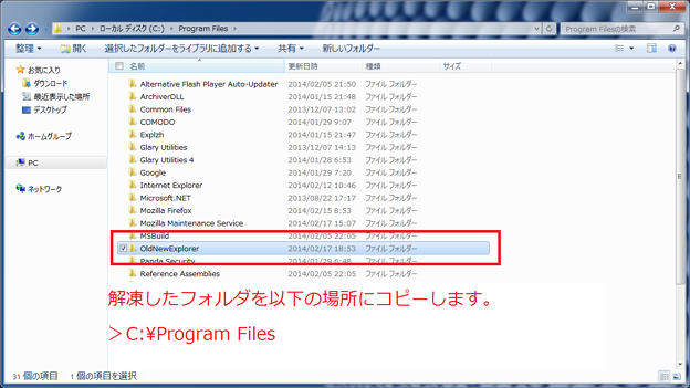 windows8.1 for windows7(5)