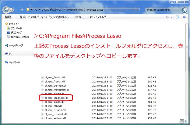 process lasso3