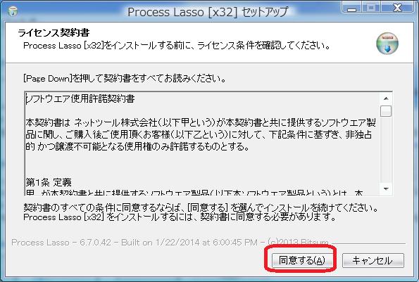 process lasso12