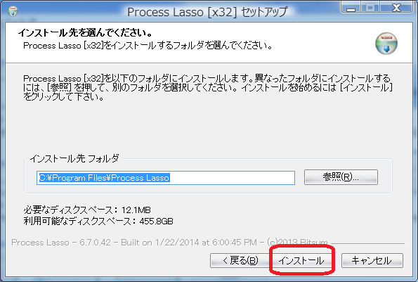 process lasso14