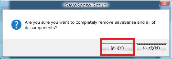 savesense7