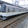 Photos: 近鉄:3220系(3721F)-01
