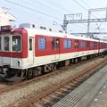 Photos: 近鉄:8000系(8730F)-01