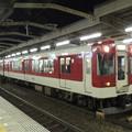 Photos: 近鉄:5200系(5101F)・2410系(2420F)-01