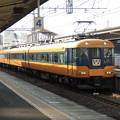 Photos: 近鉄:12200系(12245F)-01
