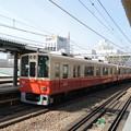 Photos: 阪神:8000系(8243F)-01