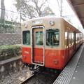 Photos: 阪神:7890・7990形-01