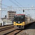 Photos: 京阪:8000系(8004F)-03