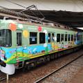 Photos: 京阪:700形(701F)-02