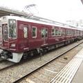 Photos: 阪急:7000系(7008F)-01