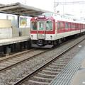 Photos: 近鉄:8400系(8354F)-02