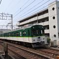 Photos: 京阪:5000系(5552F)-01