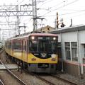 写真: 京阪:8000系(8004F)-04