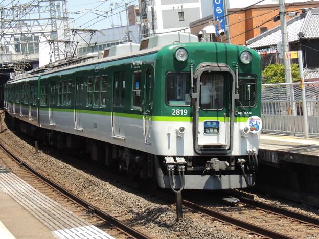京阪:2600系(2601F)-02 - 写真...
