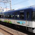 京阪:3000系(3006F)-01