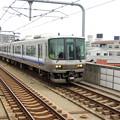 Photos: JR西日本:223系(HE420)-01