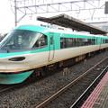 JR西日本:283系(HB602)-01