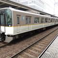 近鉄:9020系(9037F)・9820系(9724F)-01