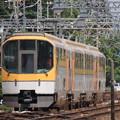 Photos: 近鉄:20000系(20101F)-01