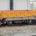 近鉄:事業車(77-DT-99)-01