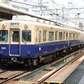 Photos: 阪神:5000系(5029F)-01