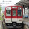 Photos: 近鉄:1021系(1025F)-01