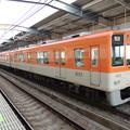 Photos: 阪神:8000系(8233F)-01