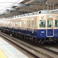 Photos: 阪神:5000系(5025F)-01