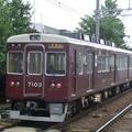 Photos: 阪急:7000系(7003F)-01