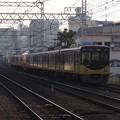 Photos: 京阪:8000系(8005F)-01